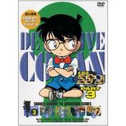 名探偵コナン PART 3 Volume3