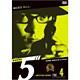 "探偵事務所5"" Another Story File 4 [DVD]"