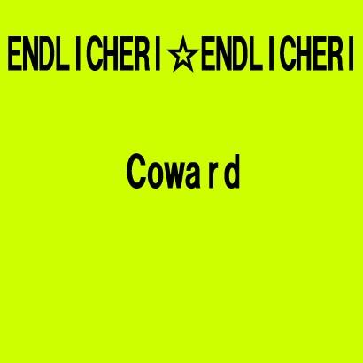 ENDLICHERI☆ENDLICHERI/Coward