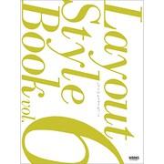 レイアウトスタイルブック〈Vol.6〉 [単行本]