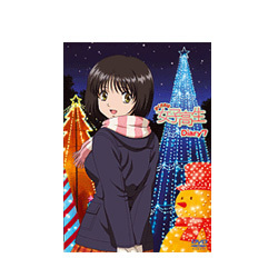 ヨドバシ.com - おくさまは女子...