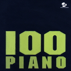 100曲ピアノ 10枚10時間3000円