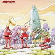 宇宙船サジタリウス 歌と音楽の旅