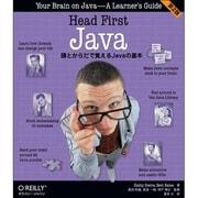 Head First Java 第2版―頭とからだで覚えるJavaの基本 [単行本]