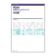 Ajax逆引きクイックリファレンスWeb2.0対応for Windows & Macintosh [単行本]