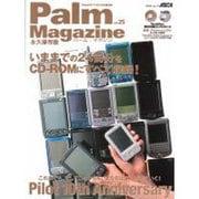 PalmMagazine vol.25 永久保存版-Palmのすべてがわかる総合誌(アスキームック) [ムックその他]