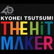 THE HiT MAKER -筒美京平の世界-