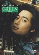 GREEN HOKKAIDO THE SWEET MEMORIES