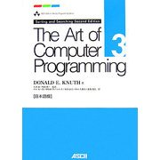 The Art of Computer Programming Volume 3 Sorting and Searching Second Edition 日本語版 [単行本]