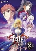 Fate/stay night 8