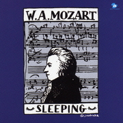 おやすみモーツァルト (500円モーツァルト2)