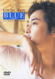 BLUE OKINAWA THE SWEET MEMORIES [DVD]