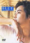 BLUE OKINAWA THE SWEET MEMORIES