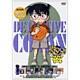 名探偵コナン PART 14 Volume3 [DVD]