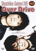 松竹芸能LIVE Vol.2 Over Drive 5th.drive~とぶっにわとりのように・・・in Tokyo~