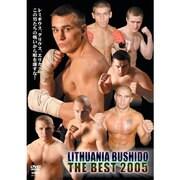 リトアニア BUSHIDO THE BEST 2005