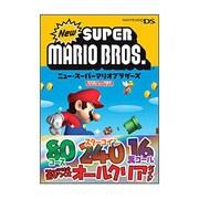 ニュー・スーパーマリオブラザーズ(任天堂ゲーム攻略本NintendoDREAM) [単行本]