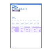 XML逆引きクイックリファレンス―XML1.0(3rd Edition)対応 [単行本]