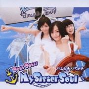 Doki Doki! My Sister Soul (テレビアニメーション「ちょこッとSister」オープニングテーマ)