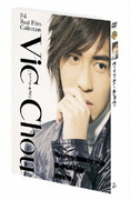 """F4 Real Film Collection """"Vic Chou ヴィック・チョウ"""""""