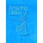 Amazing Grace(ピアノ&コーラスピース) [単行本]