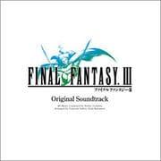 FINAL FANTASY Ⅲ Original Soundtrack
