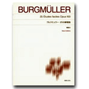 ブルクミュラー25の練習曲 New Edition [単行本]