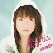 Dual Love on the planet~葉ノ香~ (TVアニメ『HANOKA~葉ノ香~』主題歌)
