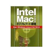 Intel Macで作るトリプルブート環境―Mac・Windows・Linuxが1台で使える [単行本]