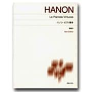 ハノン・ピアノ教本 New Edition [単行本]