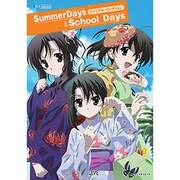 SummerDays & SchoolDaysビジュアル・コレクション(JIVE FAN BOOK SERIES) [単行本]