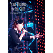 """LIVE TOUR 2006 """"4つのL"""" at 日本武道館"""