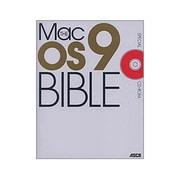 THE Mac OS 9 BIBLE [単行本]