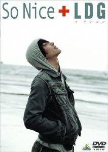 So Nice-LDG(イ・ドンゴン) [DVD]