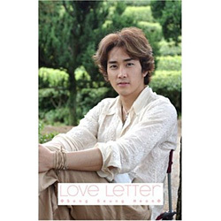 Song Seung Heon Love Letter [DVD]