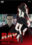 RAY THE ANIMATION Vol.5