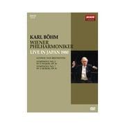 カール・ベーム/ウィーン・フィルハーモニー管弦楽団 1980年日本公演 (NHKクラシカル)