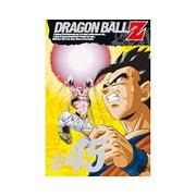 DRAGON BALL Z #45