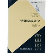 情報科学講座 A-5-4 [全集叢書]