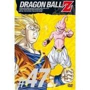 DRAGON BALL Z #47