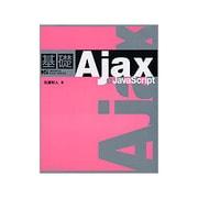 基礎Ajax+JavaScript(IMPRESS KISO SERIES) [単行本]