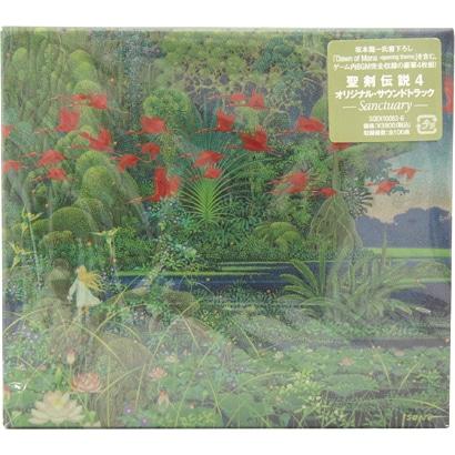 聖剣伝説4 Original Soundtrack -Sanctuary-