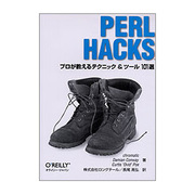 Perl Hacks―プロが教えるテクニック&ツール101選 [単行本]