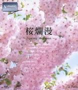 V-music 桜爛漫~Spring in Japan~