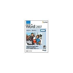 Microsoft Office Word2007セミナーテキスト 基礎編 [単行本]
