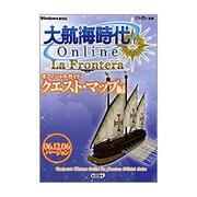 大航海時代Online La Frontera 06.12.06バージョン オフィシャルガイド クエスト・マップ編 [単行本]