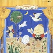 マザーグースの歌 イギリスの伝承童謡
