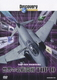 Discovery CHANNEL 世界の名戦闘機TOP10 [DVD]