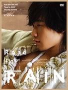 Road for RAIN スペシャル・エディション