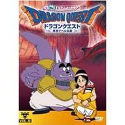 ドラゴンクエスト-勇者アベル伝説- Vol.6 [DVD]